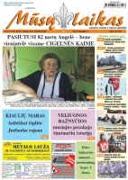 Mūsų Laikas - Jurbarko rajono laikraštis, Nr. 26 (1178)