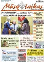 Mūsų Laikas - Jurbarko rajono laikraštis, Nr. 29 (1181)