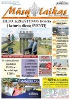 Mūsų Laikas - Jurbarko rajono laikraštis, Nr. 33 (1185)