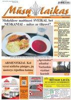 Mūsų Laikas - Jurbarko rajono laikraštis, Nr. 42 (1194)