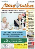 Mūsų Laikas - Jurbarko rajono laikraštis, Nr. 45 (1195)