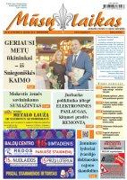 Mūsų Laikas - Jurbarko rajono laikraštis, Nr. 47 (1199)