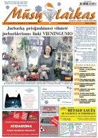 Mūsų Laikas - Jurbarko rajono laikraštis, Nr. 51 (1203)
