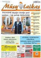 Mūsų Laikas - Jurbarko rajono laikraštis, Nr. 52 (1204)