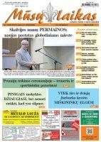 Mūsų Laikas - Jurbarko rajono laikraštis, Nr. 01 (1205)