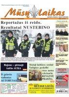 Mūsų Laikas - Jurbarko rajono laikraštis, Nr. 05 (1209)
