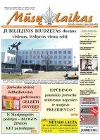 Mūsų Laikas - Jurbarko rajono laikraštis, Nr. 08 (1212)