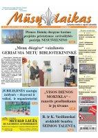 Mūsų Laikas - Jurbarko rajono laikraštis, Nr. 17 (1221)