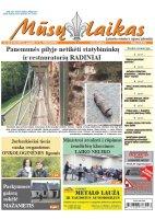 Mūsų Laikas - Jurbarko rajono laikraštis, Nr. 20 (1224)