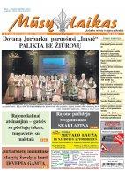 Mūsų Laikas - Jurbarko rajono laikraštis, Nr. 21 (1225)
