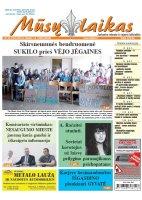Mūsų Laikas - Jurbarko rajono laikraštis, Nr. 23 (1227)