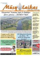 Mūsų Laikas - Jurbarko rajono laikraštis, Nr. 26 (1230)