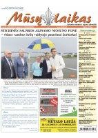 Mūsų Laikas - Jurbarko rajono laikraštis, Nr. 27 (1231)
