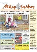 Mūsų Laikas - Jurbarko rajono laikraštis, Nr. 28 (1232)
