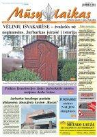 Mūsų Laikas - Jurbarko rajono laikraštis, Nr. 44 (1248)