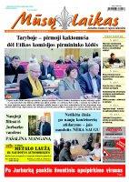 Mūsų Laikas - Jurbarko rajono laikraštis, Nr. 45 (1249)