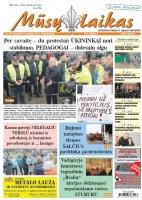 Mūsų Laikas - Jurbarko rajono laikraštis, Nr. 48 (1252)