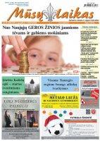 Mūsų Laikas - Jurbarko rajono laikraštis, Nr. 49 (1253)
