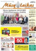 Mūsų Laikas - Jurbarko rajono laikraštis, Nr. 03(1259)