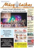 Mūsų Laikas - Jurbarko rajono laikraštis, Nr. 08 (1264)