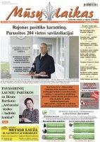 Mūsų Laikas - Jurbarko rajono laikraštis, Nr. 12 (1268)
