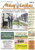 Mūsų Laikas - Jurbarko rajono laikraštis, Nr. 14 (1270)