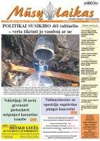 Mūsų Laikas - Jurbarko rajono laikraštis, Nr. 16 (1272)