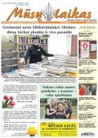 Mūsų Laikas - Jurbarko rajono laikraštis, Nr. 18 (1274)