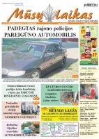 Mūsų Laikas - Jurbarko rajono laikraštis, Nr. 25 (1281)