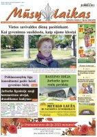 Mūsų Laikas - Jurbarko rajono laikraštis, Nr. 41 (1297)