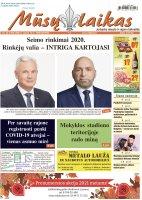 Mūsų Laikas - Jurbarko rajono laikraštis, Nr. 42 (1298)