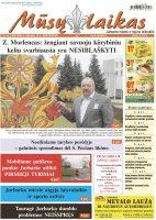 Mūsų Laikas - Jurbarko rajono laikraštis, Nr. 46 (1302)