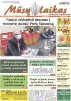 Mūsų Laikas - Jurbarko rajono laikraštis, Nr. 48 (1304)