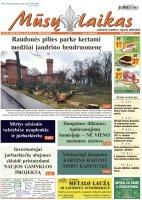 Mūsų Laikas - Jurbarko rajono laikraštis, Nr. 49(1305)