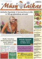 Mūsų Laikas - Jurbarko rajono laikraštis, Nr. 51 (1307)