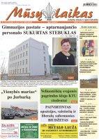 Mūsų Laikas - Jurbarko rajono laikraštis, Nr. 10 (1318)