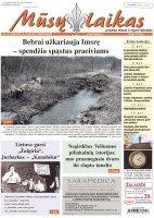 Mūsų Laikas - Jurbarko rajono laikraštis, Nr. 12 (1320)