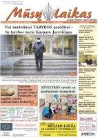 Mūsų Laikas - Jurbarko rajono laikraštis, Nr. 14 (1322)