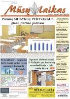 Mūsų Laikas - Jurbarko rajono laikraštis, Nr. 15(1323)