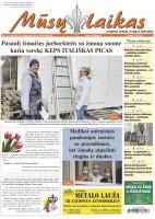 Mūsų Laikas - Jurbarko rajono laikraštis, Nr. 17 (1325)