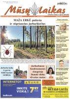 Mūsų Laikas - Jurbarko rajono laikraštis, Nr. 24 (1332)