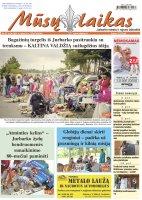 Mūsų Laikas - Jurbarko rajono laikraštis, Nr. 27 (1335)