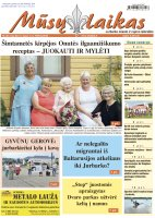 Mūsų Laikas - Jurbarko rajono laikraštis, Nr. 28 (1338)