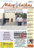 Mūsų Laikas - Jurbarko rajono laikraštis, Nr. 29 (1337)