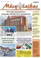 Mūsų Laikas - Jurbarko rajono laikraštis, Nr. 36(1344)
