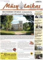 Mūsų Laikas - Jurbarko rajono laikraštis, Nr. 39 (1347)