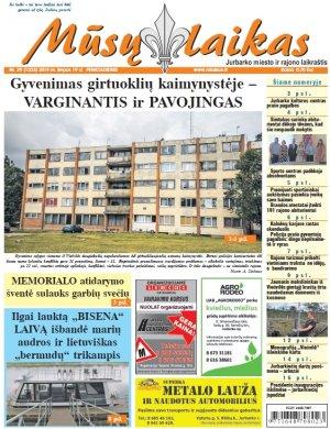 Mūsų Laikas - Jurbarko rajono laikraštis, Nr. 29 (1233)