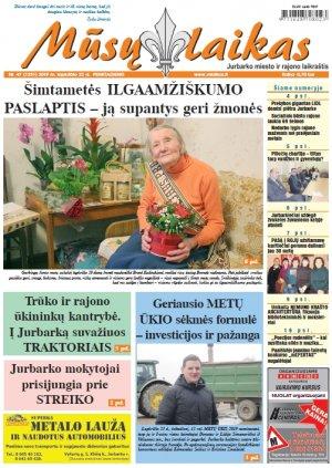 Mūsų Laikas - Jurbarko rajono laikraštis, Nr. 47 (1251)